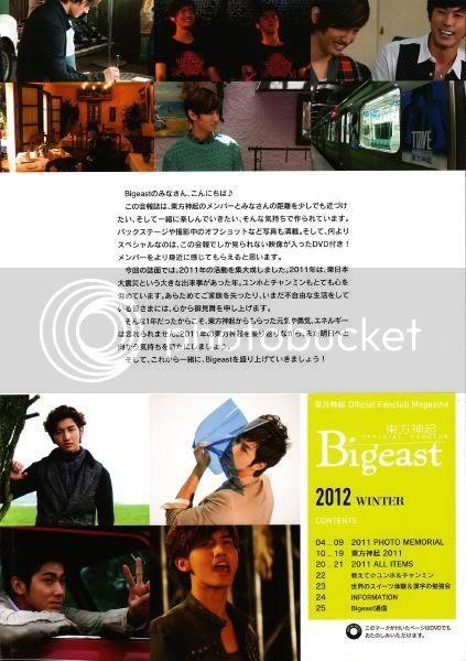 [PICS] TOHOSHINKI BIGEAST 2012 WINTER Besyc2