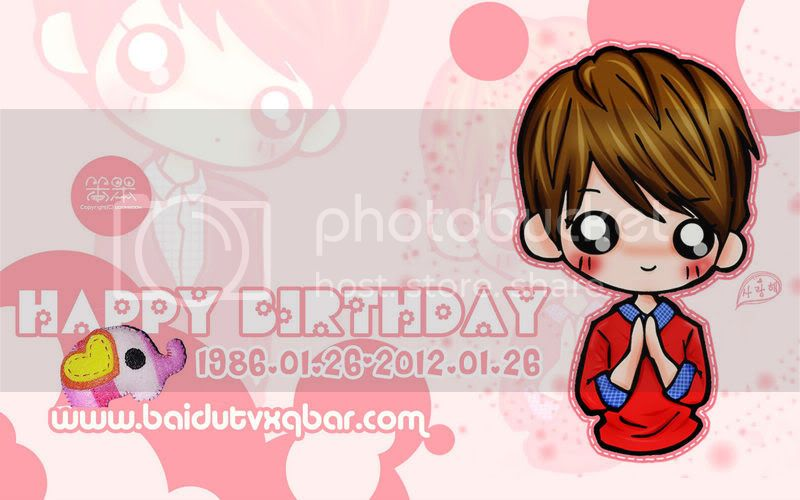 [WALLIES] HAPPY BIRTHDAY JAEJOONG WALLPAPERS F83099504fc2d5629eaccc5