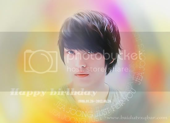 [WALLIES] HAPPY BIRTHDAY JAEJOONG WALLPAPERS F991ab014c086e06a92723f