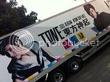 [PICS] 120118 TOHOSHINKI LIVE TOUR 2012 ~TONE~ CONCERT VENUE Th_498136188