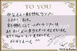 [PICS] TOHOSHINKI LIVE TOUR 2012 ~TONE~ PAMPHLET Th_kjsyc20