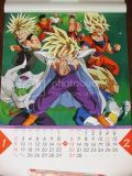 Calendarios Th_img1137d