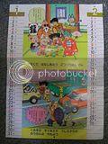 Calendarios Th_yry967img450x6001205730sh7