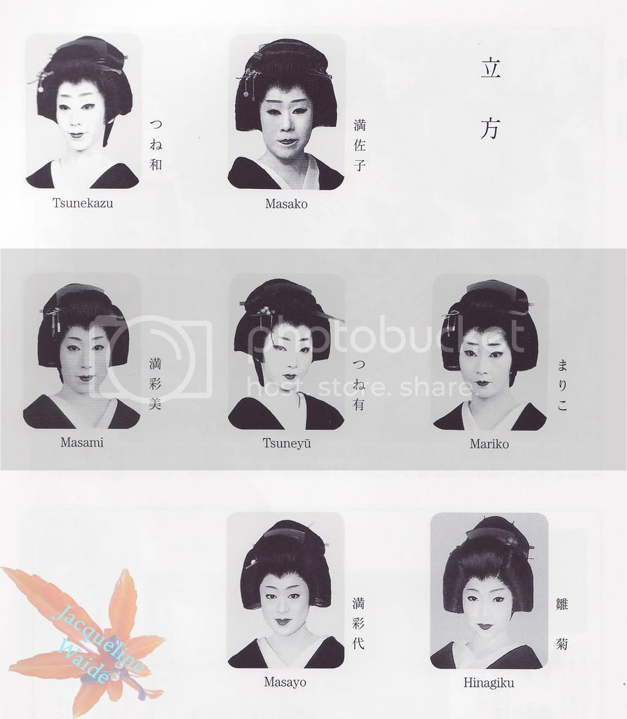 Les Geishas de A à Z 4492128644_e8a8eb3b64_b