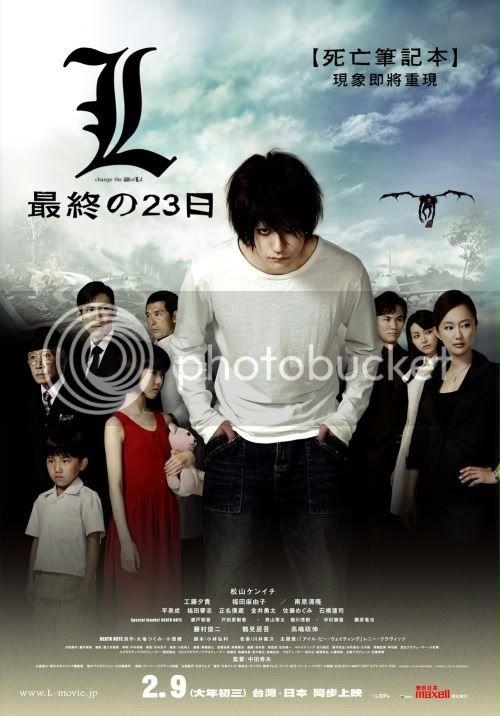 [Critique] Death Note en films live 34qlgkx