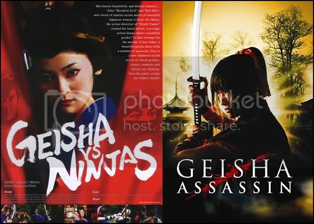 [Critique] Geisha Assassin Geishaassassin