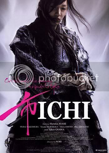 [Critique] Ichi, la femme samurai Ichi-la-femme-samourai