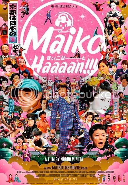 [Critique] Maiko-haaan!!! Maiko