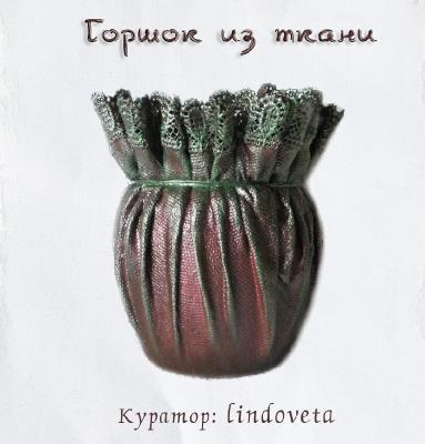 Конфетка №1 от lindoveta 88a4e98152e57c181ad7d92d58763d4f