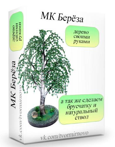 конфетка от Юлии Новожиловой 86fc7ce81bd9a32c9507913fc440dd8d