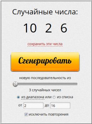 Конфетка №4 от АллаЯ 87771057356258350bdc17c3dc820009
