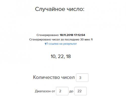 конфетка от Юлии Новожиловой 5edb490b959045f731636ec0a93ad53a