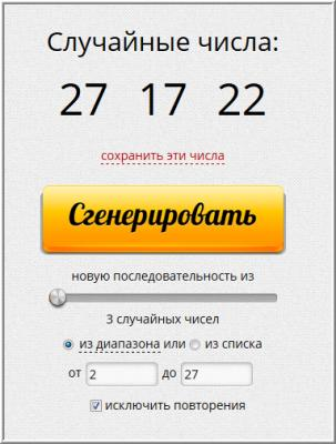 Конфетка №2 от АллаЯ 4a048dcb0f9321c4597b1e978c7257fb