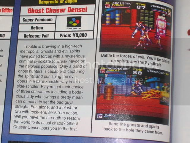 ♥ We love 2D: Super Famicom ♥ - Page 4 GhostChaser