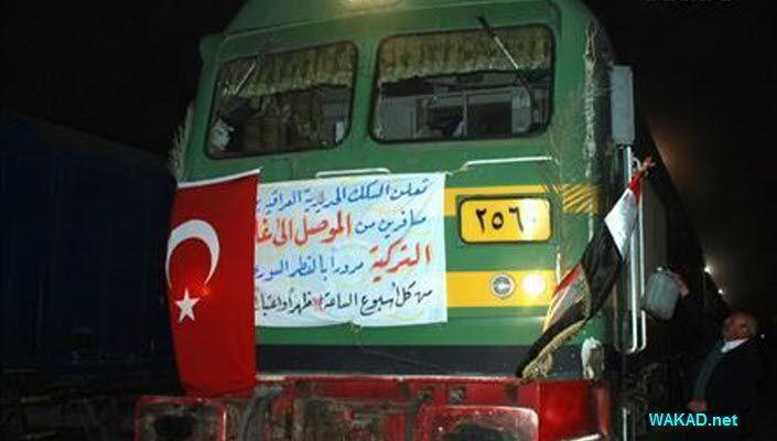 عبور تركماني الى تركيا Itmctrainiraqturkey