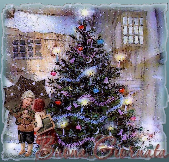 immagini Natale 2011-12-13-14-15 - Pagina 2 Dafin