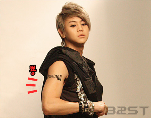 Yo Seob 0ppa Pictures, Images and Photos
