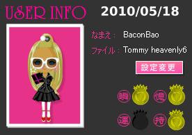 TommySchool 20100518