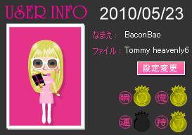 TommySchool 20100523