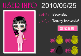 TommySchool 20100525