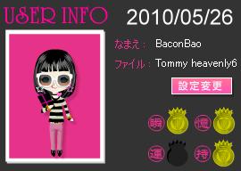 TommySchool 20100526