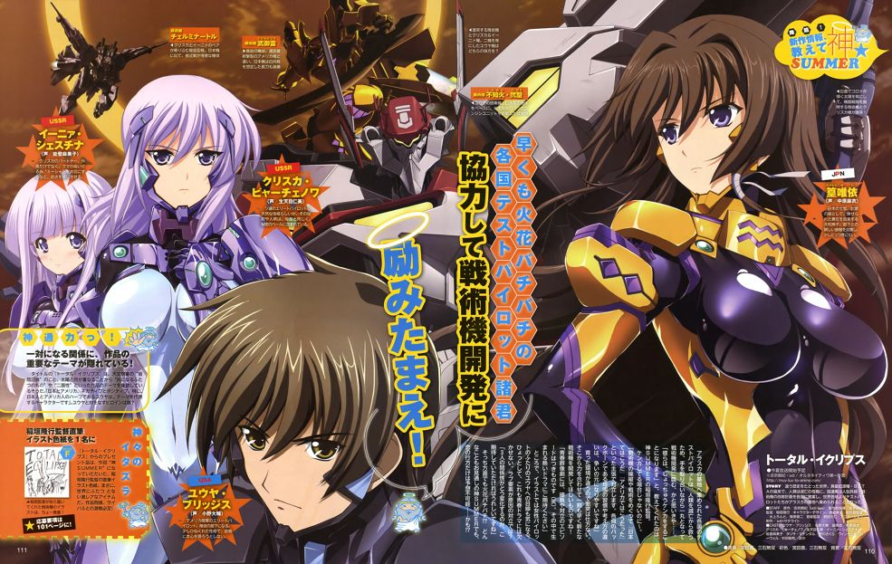 Muv-Luv Alternative: Total Eclipse. Discussion thread! Animepapernet_picture_standard_anime_muv_luv_alternative_total_eclipse_muv_luv_alternative_total_eclipse_picture_234996_suemura_preview-938f_zps8ded07a0