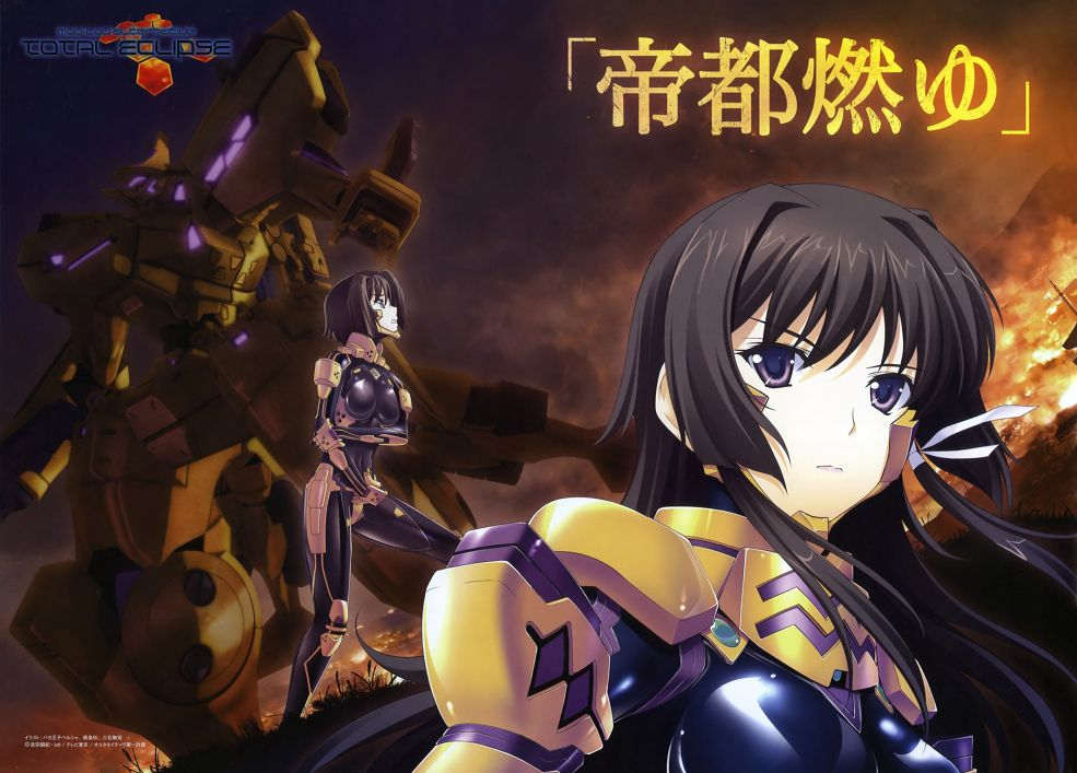 Muv-Luv Alternative: Total Eclipse. Discussion thread! Animepapernet_picture_standard_anime_muv_luv_alternative_total_eclipse_muv_luv_alternative_total_eclipse_picture_239614_suemura_preview-b562_zps65dc6981