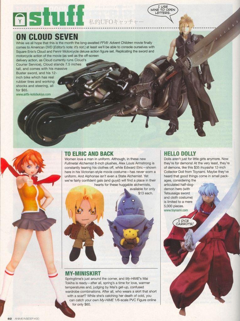 Mai-HIME and Mai-Otome Magazine Scans Scan8