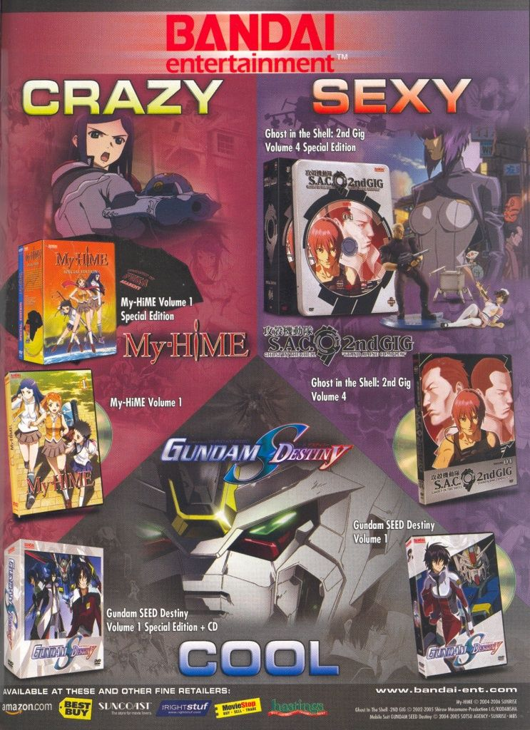 Mai-HIME and Mai-Otome Magazine Scans Scan9