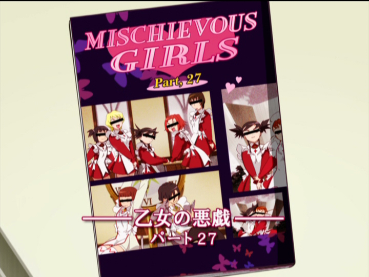 Request a DVD/Blu-Ray screenshot thread! [Mai-Otome/Zwei/0~S.ifr~] - Page 3 Vlcsnap-2014-11-26-12h37m51s240_zps01a15428