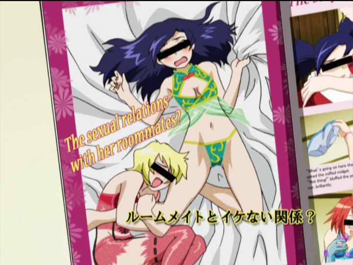Request a DVD/Blu-Ray screenshot thread! [Mai-Otome/Zwei/0~S.ifr~] - Page 3 Vlcsnap-2014-11-26-12h38m17s252_zps60795c66