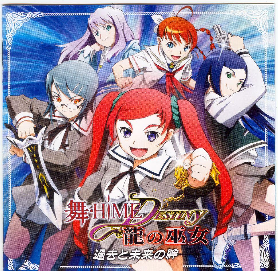 Mai-HiME/Otome/Destiny Drama CDs Discussion - Page 3 3