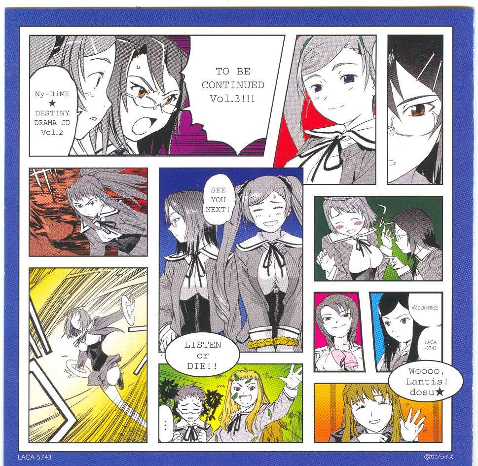 Mai-HiME Destiny Forum - Page 3 4