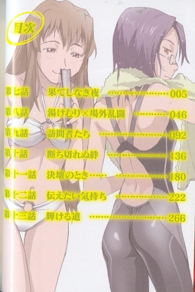 Mai-HiME Destiny Forum - Page 3 Scan0031_1118x747