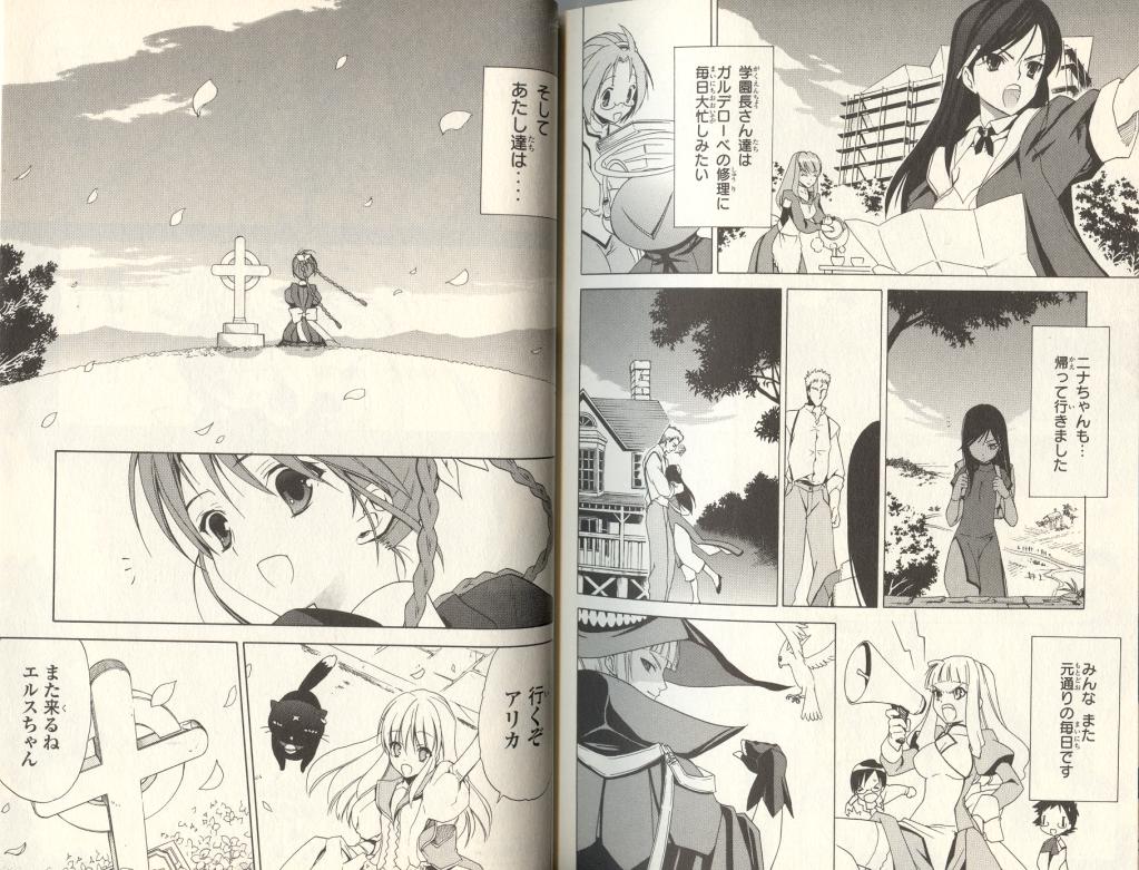 ShizNat in Mai-Otome Zwei Manga MaiOtomeZweimanga5
