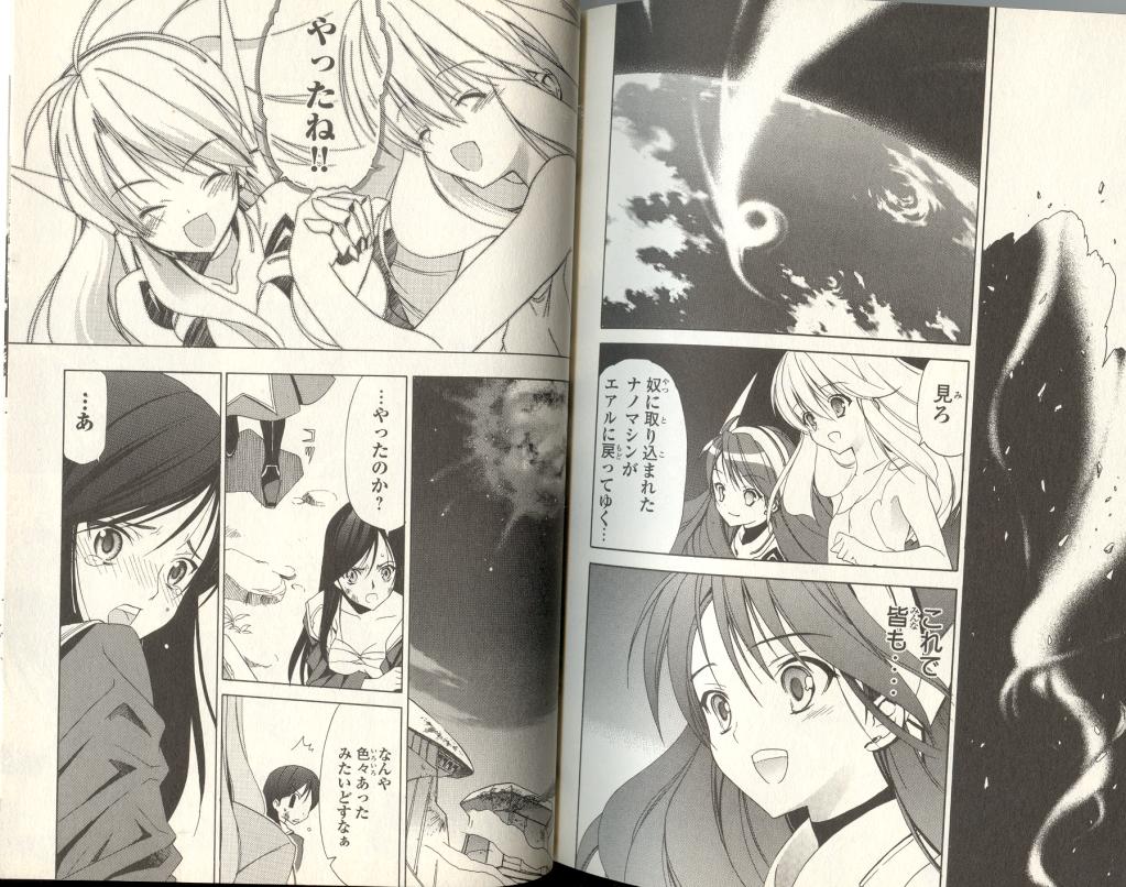 ShizNat in Mai-Otome Zwei Manga MaiOtomeZweimanga7