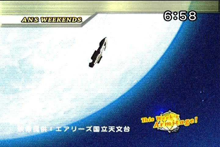 Bandai's Mai-Otome Omake translations [This week's Armitage!] PDVD_004-10