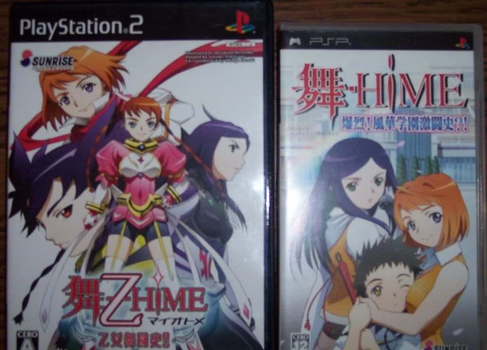 Mai-HiME/Otome Merchandise you DO own? Maihimeotomegames