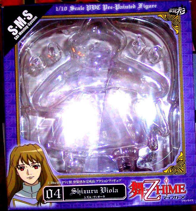Mai HiME/Otome figures, toys and models Meistershizururobe2