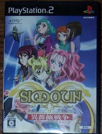 Got Simoun merchandise?  Simounforplaystation2