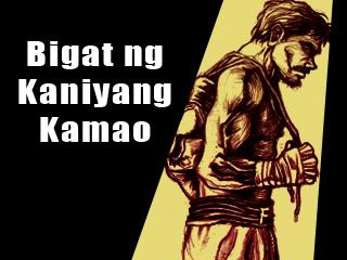 Pinoy MUGEN Fighting Game Project Pac_stb_int_1copy