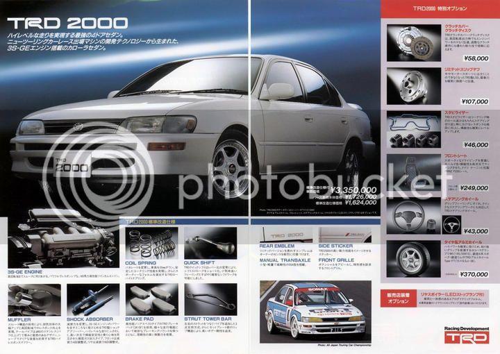 TRD2000 Corrolla p/n's Trd_2000_brochure_2_zps0701abac