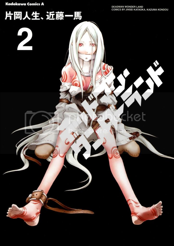 Fciha de Shiro. Deadman_wonderland_02_cover
