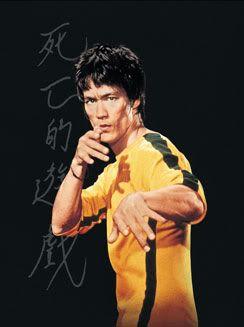 Bruce Lee (El Pequeño Dragón) Bruce-Lee
