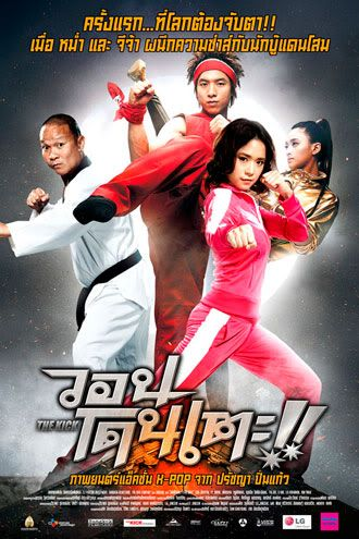 Jeeja Yanin (Actriz, Artista Marcial Tailandesa) The-Kick-Poster