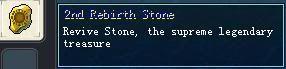Items obtainable from NPCs 2ndRebirthStone-1