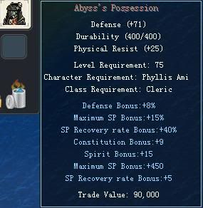 Items obtainable from NPCs AbysssPossession