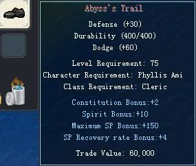 Items obtainable from NPCs AbysssTrail
