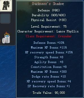 Items obtainable from NPCs DarknesssShadow