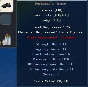 Items obtainable from NPCs DarknesssTrace